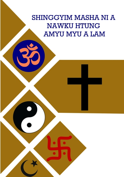 cover for nawku htung amyu amyu a lam