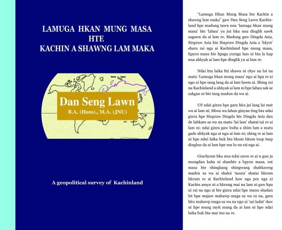Lamuga Hkan Mungmasa front cover